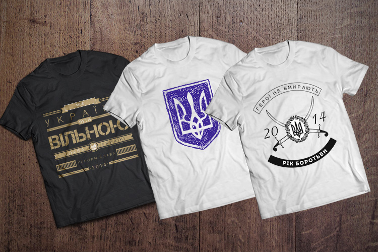 Дизайнерські футболки