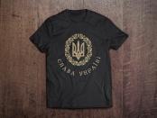 Патріотична футболка «Слава Україні»