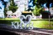 Фоторамка деревянная «Киев»