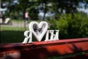 Фоторамка деревянная «Я и Ты»