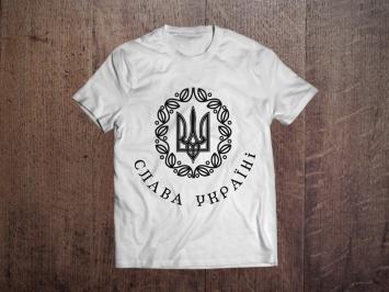 Футболка патріотична з трезубом та гербом УНР, футболка з гербом, трезуб, футболка слава Україні
